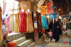 Ladies cruising the souk